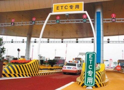 江西:ETC车道已实现高速公路全覆盖