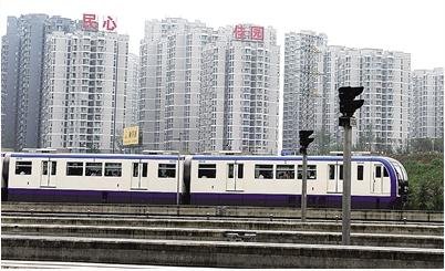 上海市公共交通建设十大亮点