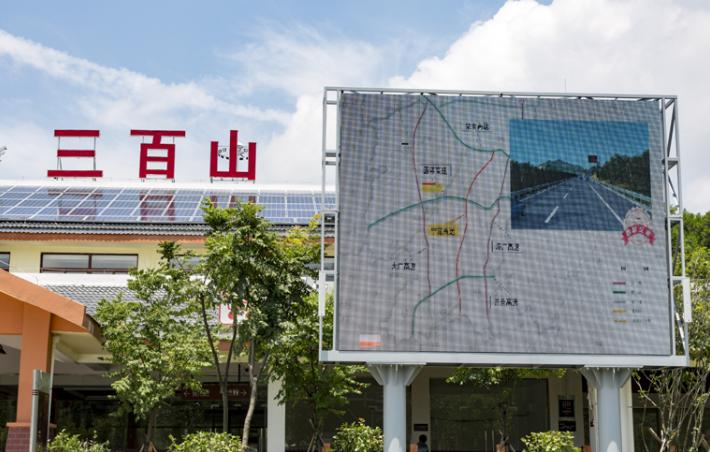 江西省首条智慧旅游公路将在南昌市湾里开工建设