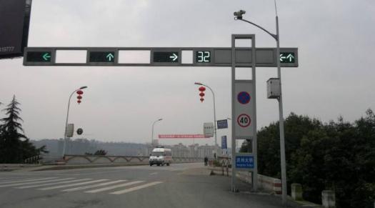 南京启用全新智能交通信号灯