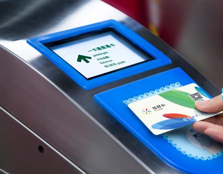 """广西开启""""智慧""""出行 乘坐公共交通工具更方便快捷"""