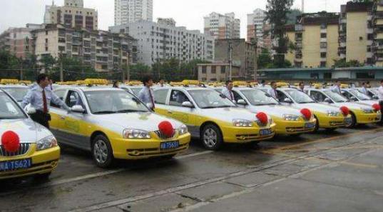 福州出租汽车实现全时段远程监控