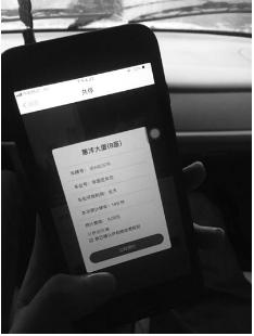杭州停车泊位共享平台上线 可预约停车