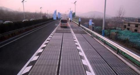 河北省开启智慧高速建设新征程