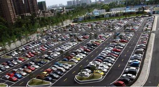 """杭州道路停车今年""""无感支付""""泊位将达1万个"""