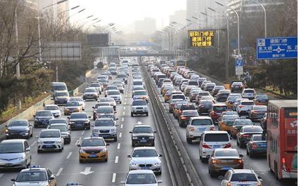 北京缓解交通拥堵计划:编制停车规划 控制车位总量