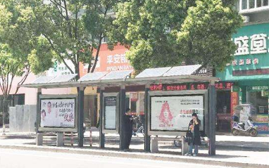 乐清103个公交智能站台正式投入使用