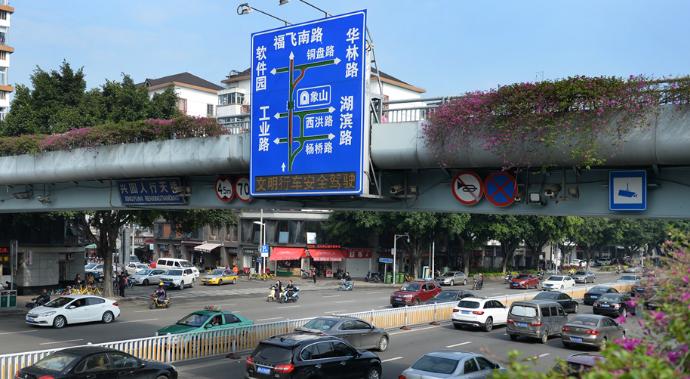 """福州:数字""""大脑""""显神威 城市治理智能化"""