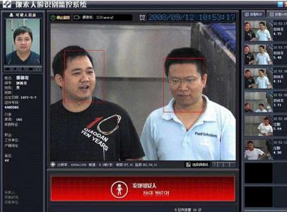 兰溪首推人脸识别系统用于驾驶员抽烟犯困报警监控