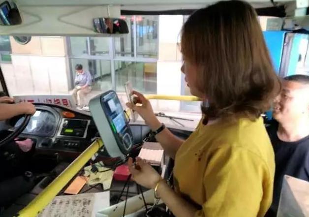 新昌城乡公交实现移动支付全覆盖