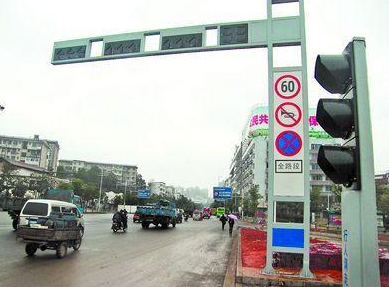 株洲试点智能红绿灯缓解交通拥堵