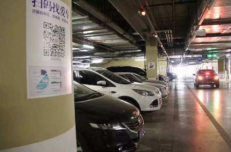 郑州年内试点智慧停车管理平台