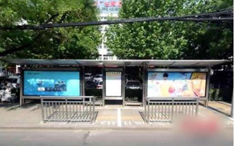 北京首个智能公交站牌将启用