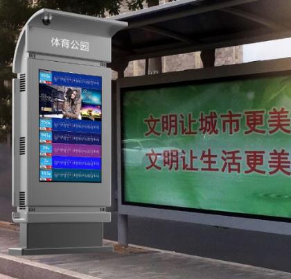 智能公交电子站牌功能介绍