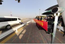 """天津市首处""""超员探测电子警察""""正在进行路测"""