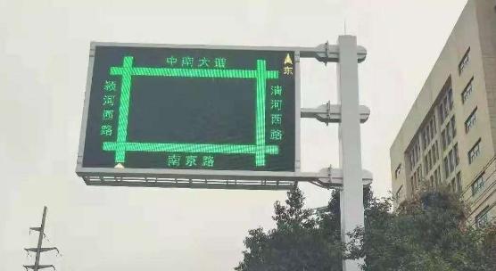 阜阳交通信息诱导发布系统调试运行