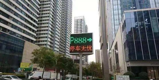 青岛中央商务区5000余个智能停车位月底正式上线