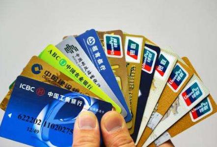 """梅州""""智慧公交""""项目上线,可刷银联卡"""