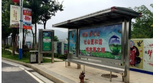 """智能公交候车亭在宁波""""上线""""啦"""