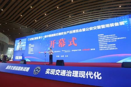 中国道路交通安全协会常务副理事长  樊汉国