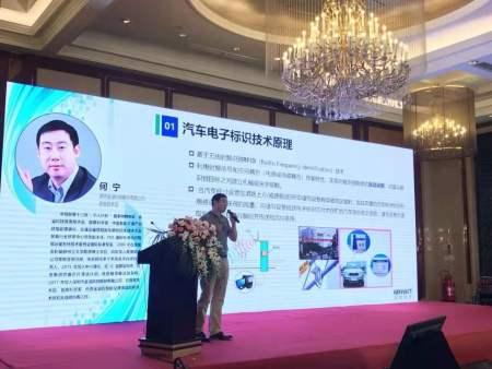 金溢科技首席技术官  何宁