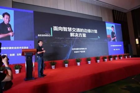 深瞐科技产品总监  林宝华