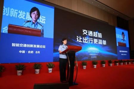 合肥市公安局交通警察支队副支队长  陈建梅