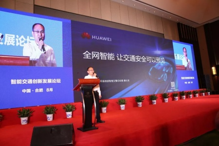 华为EBG中国区安平系统部交警行业领域总经理  慕云龙