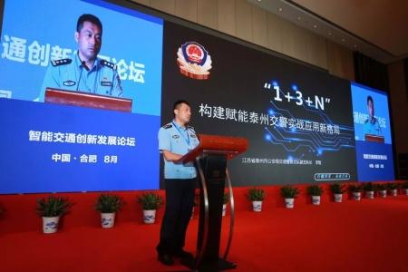 泰州市公安局交通警察支队副支队长  李智