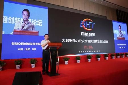百诚慧通技术总监  朱文佳