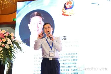 公安部交通管理科学研究所所长  王长君