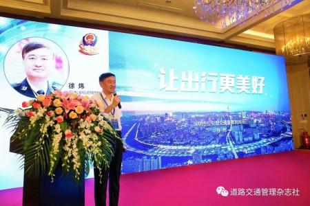 深圳市公安局交通警察局局长  徐炜