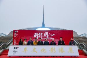 """""""同行·同心""""北京国际摄影周2020车文化影像展在京举行"""