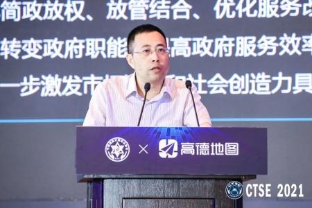 公安部交通管理科学研究所交通管理信息技术研究部副主任 江海龙