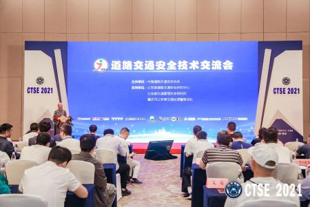 中国道路交通安全协会原副理事长  罗俊仪