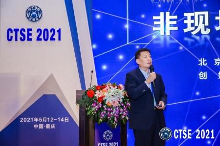 北京文安智能技术股份有限公司董事长兼创始人  陶海