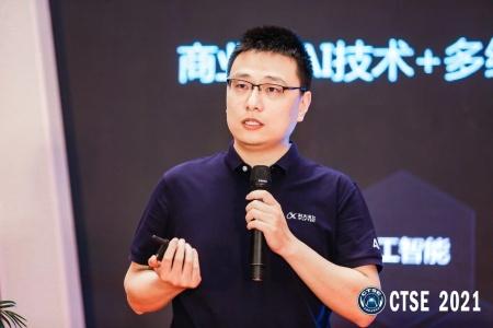 科大讯飞股份有限公司智慧交通业务部总经理  谭昶
