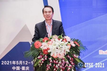 中国道路交通安全协会监事长  王军利