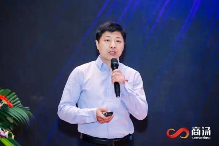 北京市商汤科技开发有限公司智慧交通产品线总经理 郭海峰