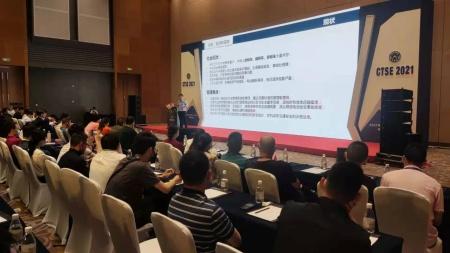 重庆市公安局交通巡逻警察总队秩序管理支队警务技术四级主任 王立鹏