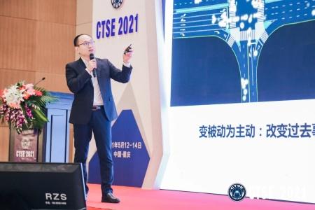 华为中国政企安平智慧交警解决方案销售部总经理 慕云龙