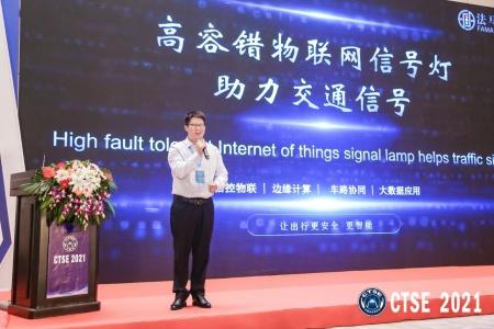 深圳市法马智能交通设备有限公司产品经理 于润之