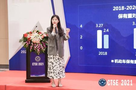 深圳市华路安智能交通设备有限公司解决方案中心总监 王婷