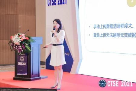 深圳市智汇拍技术有限公司市场总监 王斯奕